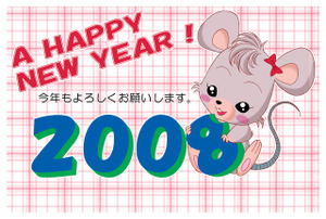 Nengajo2008_3