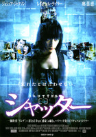 Movie2008