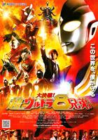 Movie2008_5