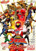 Movie2009_2