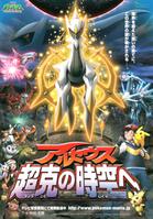 Movie2009