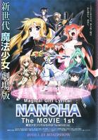 Movie2010_3