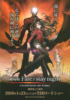 Movie2010fate
