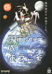 Movie2010