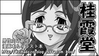 Glasses_4