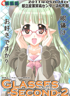 Glassessecond2_2