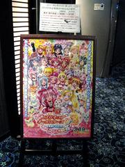 Movie2011_4
