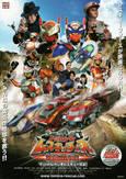 トミカヒーロー・レスキューフォース~爆裂MOVIE