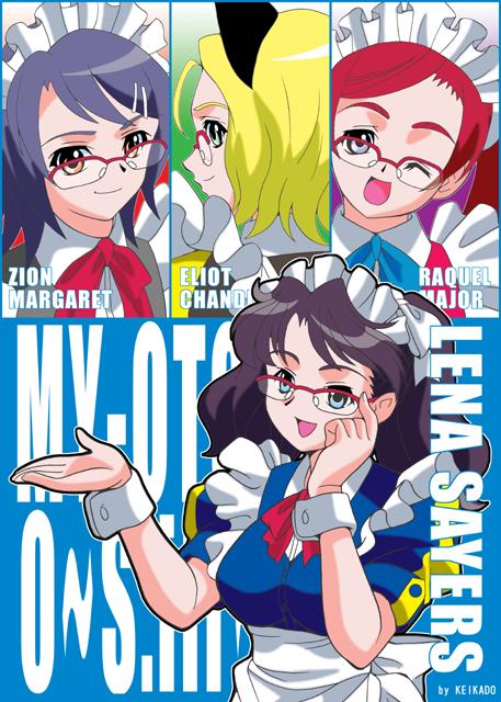 舞-乙HiME・メイドポスター